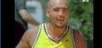 Fun Factory – I Wanna B With U (1995)