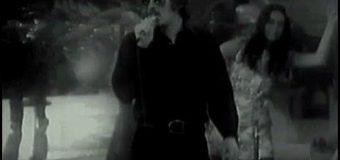 Donald Lautrec – Eloïse (1969)