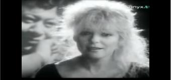 France Gall – Ella, elle l'a (1987) (vidéoclip & paroles)
