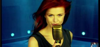 Axelle Red – Sensualité (1993) (vidéoclip & paroles)